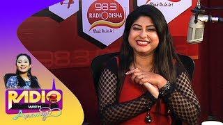 Radio Time with Ananya | Candid Talk with Jagruti | Celeb Chat Show | Tarang Music