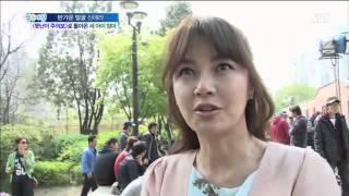 신애라딸공개