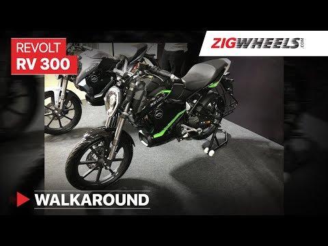 Revolt RV 300 Walkaround Review | India Price, Range, Features & More