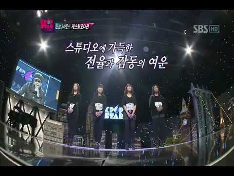 SBS k pop star 3R Best of best(girl group), Fame