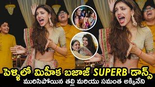 Miheeka Bajaj dance at her wedding Sangeet- Unseen..