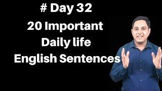 Day 32 Online English speaking Course | बिना ग्रामर को रटे इंग्लिश बोलना सीखें | Daily Life English