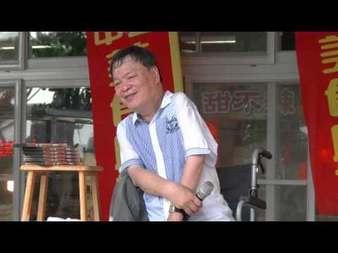 102年8月25日阿吉仔簽唱會於淡水演唱:板凳舞 (台語歌) (720P)