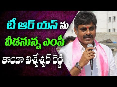 Not two, 3 TRS MPs will join Cong: Chevella MP Vishweshwar