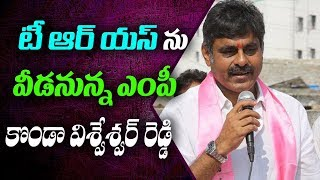 Not two, 3 TRS MPs will join Cong: Chevella MP Vishweshwar..