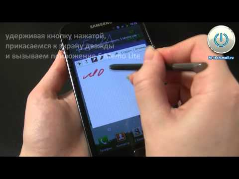 Видеообзор смартфона-планшета Samsung Galaxy Note