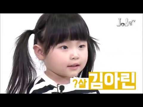 [AMTV] 오디션 키즈모델 영상 / 클에이전시 아역배우