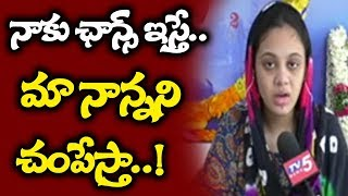 I will kill my father if I get a chance: Amrutha..