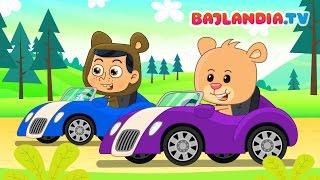 Jadą, jadą misie - Piosenka dla dzieci Bajlandia.tv