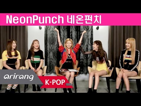 [Pops in Seoul] What's up! NeonPunch(네온펀치) Members' Self-Introduction