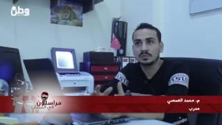 غزة: شبان يتحدون الإعاقة ويعملون بالتمديدات الكهربائية     -