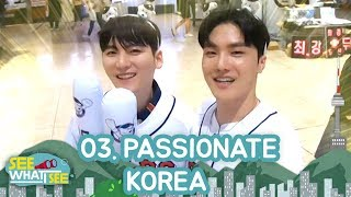 [See What I See] Ep.3 - PASSIONATE KOREA