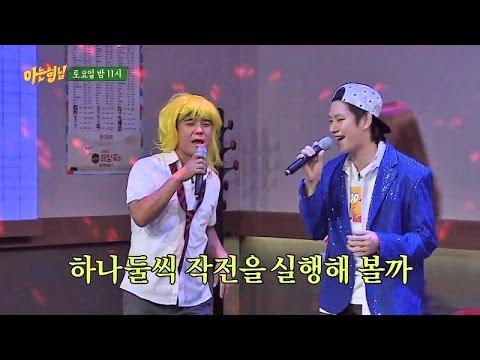 [미공개] 임창정(Im Chang Jung) '늑대와 함께 춤을' ♪ 풀영상 아는 형님(Knowing bros) 40회