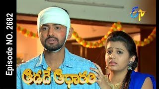 Aadade Aadharam   19th February 2018    Full Episode No 2682  ETV Telugu