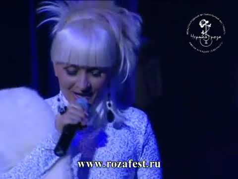 Черная роза-2012, Светлана Малахова