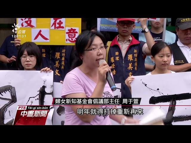 專櫃工會推動防災假立法 勞動部前陳情
