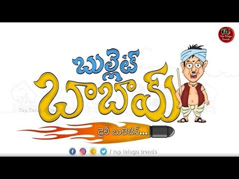 Reasons behind bold star Sarayu's elimination from Bigg Boss Telugu 5