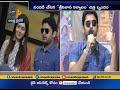 Srinivasa Kalyanam Movie: Dil Raju Awe with Censor officers reaction