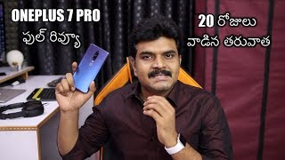 Oneplus 7 Pro Detailed Review After 20 Days ll in Telugu ll