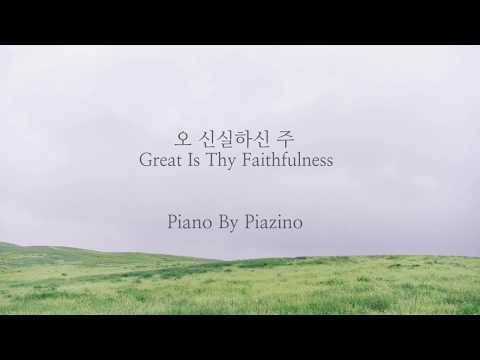 묵상을 위한 찬송가 피아노(2) / Relaxing Hymns on piano / Prayer music / Hymn piano solo