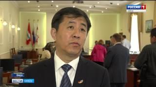 В Омск с двухдневным визитом прибыла делегация из Китая