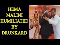 Hemamalini Humiliated By Drunkard