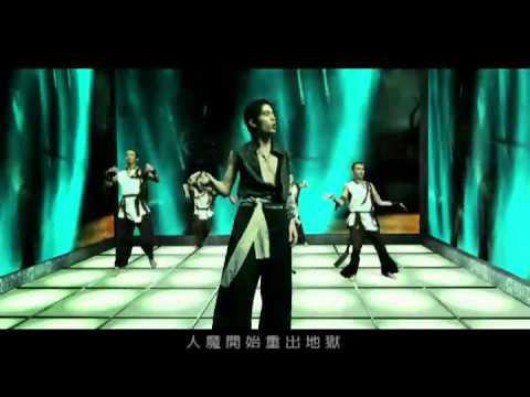 周杰倫【亂舞春秋 官方完整MV】Jay Chou