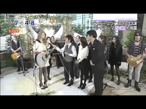HD Taylor Swift   Zoom In TV Show of Japan 2010 Mine Live Version   Interview