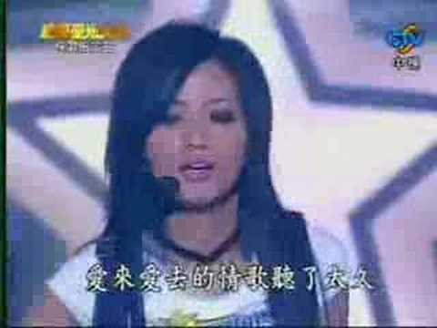 超級星光大道 第二季 12強 快歌指定曲 20071012 - 黃美珍 Let It Go