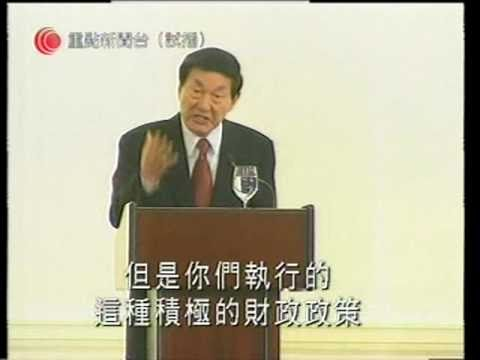朱鎔基在香港禮賓府發表感人肺腑的講話 (1) 2002-11-19