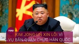 Ông Kim Jong-un xin lỗi vì vụ lính Triều Tiên bắn chết quan chức Hàn Quốc   VTC Now