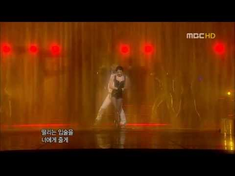 Seo In Young - I Want You [HD-MBC 2007-12-31]