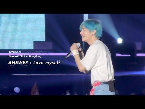 190323 방탄소년단 뷔 BTS V 태형 Answer V focus. LYS in HK day 3. Answer : Love Myself