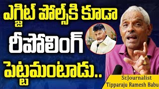 Lagadapati survey is bogus, RG Flash team not part of it: ..