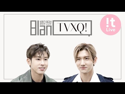 BlanQ Interview(블랭큐 인터뷰) #1 – TVXQ! 동방신기 'New Chapter #2: The Truth of Love'