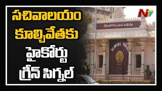 Telangana High Court gives green signal for Secretariat bu..
