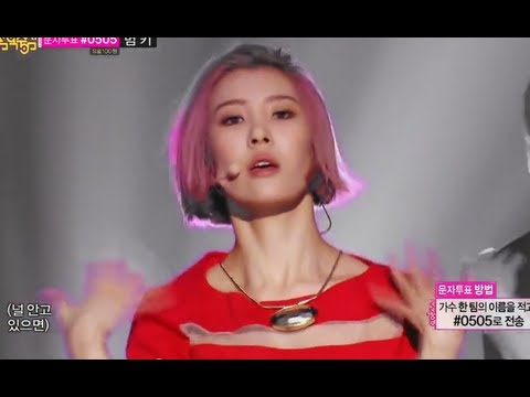 [HOT] SunMi - 24 hours, 선미 - 24시간이 모자라, Music core 20130831
