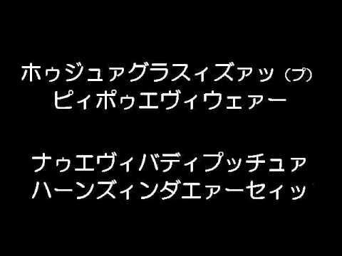 【洋楽カラオケ練習用ビデオ】 Yeah 3x Chris Brown