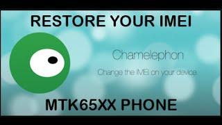 micromax MTK CPU imei repair / micromax d303 invalid imei - Dipak samal