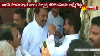 Former IPS officer Lakshmi Reddy Joins YSRCP..