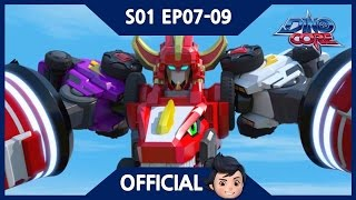 [Official] DinoCore | Series | 3D | Dinosaur Robot Animation | Season 1 Episode 7~9