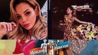 Мужское / Женское - Богато жить незапретишь. Часть 3. Выпуск от06.09.2017