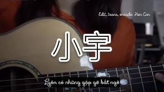 [Tik tok - Vietsub] Tiểu Vũ《小宇》cover by Kỷ Kỷ của bạn (你的叽叽)- - Bản cover hay nhất