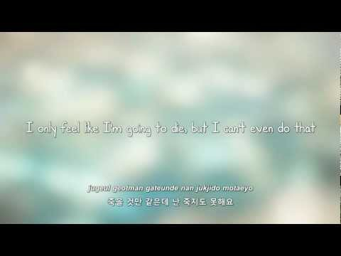 FT Island- 한사람만 (Only One Person) lyrics [Eng. | Rom. | Han.]