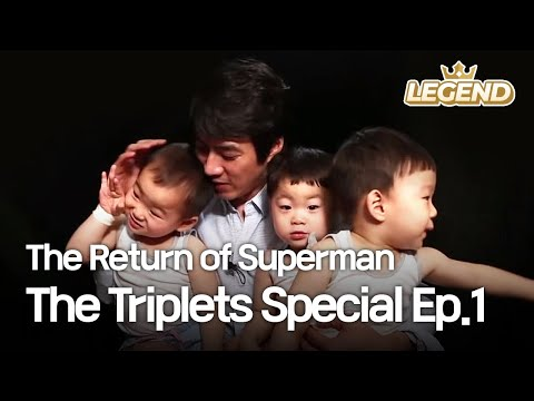 The Return of Superman - The Triplets Special Ep.1 [ENG/CHN/2017.05.05]