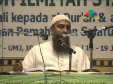 Kembali kepada Al-Quran dan As-Sunnah (2 of 4)