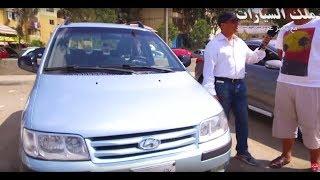 ارخص و اغلي اسعار السيارات بسوق السيارات حلقة رقم 160     -