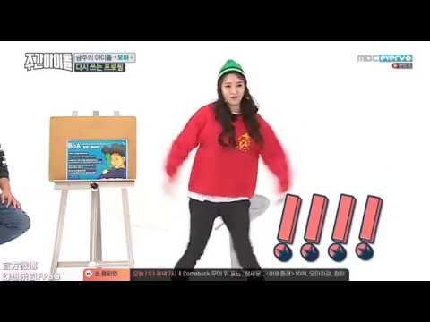 [中字] BoA 宝儿跳少女时代的Lion Heart 和 EXO 的Monster @ 一周偶像