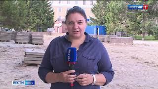 «Вести Омск», дневной эфир от 23 июля 2020 года