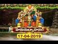 హనుమంత వాహనం-ఒంటిమిట్ట | Hanumantha Vahanam-Vontimitta | 17-04-19 | SVBC TTD